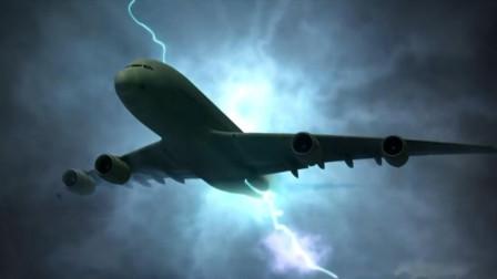 飞机是如何避雷的?机翼居然还会动?关于客机那些鲜为人知的事