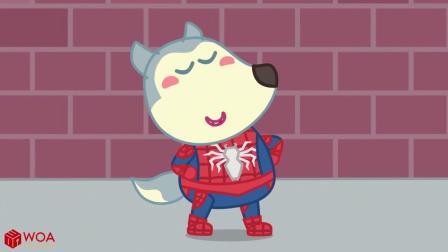 小狼沃夫穿上蜘蛛侠衣服装扮超级英雄,漫威同意了吗