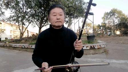 二胡独奏,绣红旗,谢胜德演奏,羊鸣,姜春阳,金砂,作曲