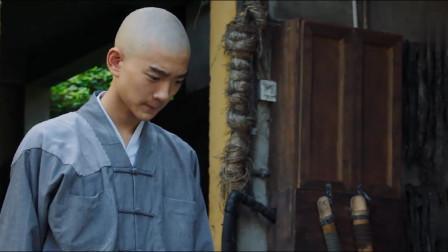 围棋少年看不起少林寺,说寺院没有高手,怎料一个择菜的都杀的他们屁滚尿流