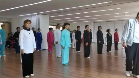 曾美英老师42式太极拳上课视频剪辑4