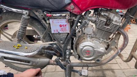 摩托车电池不蓄电加水有效果吗?走师傅带你一起用电池做个试验