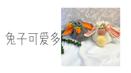 米粒麻麻手工-第122集-下集-兔子包包胡萝卜款