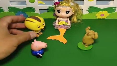 少儿玩具:小朋友们都夸美人鱼好看,贝儿听到不高兴