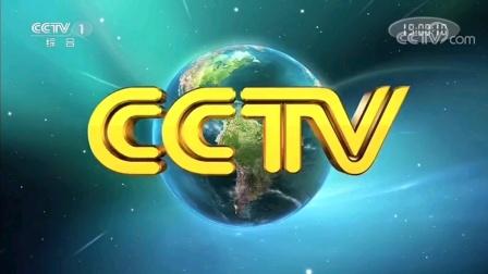 CCTV1新闻联播片头 2020年11月12日