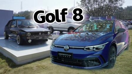 硬怼两厢思域的时候到了!第八代高尔夫实车体验