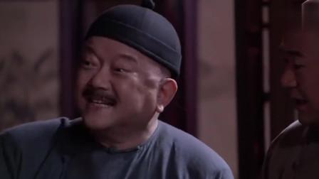 铁齿铜牙纪晓岚:皇上请来的贵人,和珅好生伺候,被纪晓岚看笑话