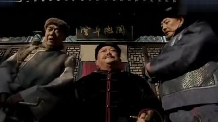 铁齿铜牙纪晓岚:和珅有苦说不出,被纪晓岚当面大骂,皇上还在一旁偷笑