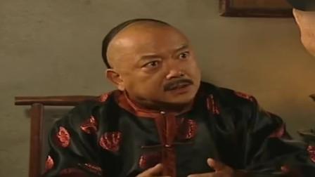 铁齿铜牙纪晓岚:发现纪晓岚被抓了,和珅拿他没办法,便用烟引他出来