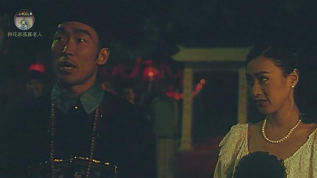 功夫小子闯情关,郑浩南在舞会上追求钟丽缇,结果被吴京给搅合了