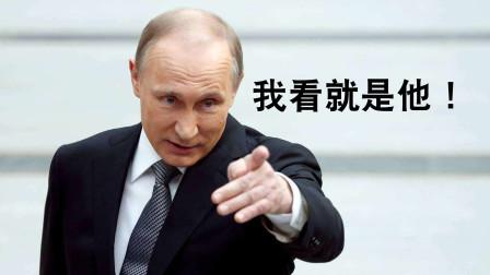 英国前首相:我们已不是一流大国;那谁是一流大国?普京给出答案