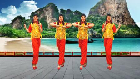 明天会更好广场舞《山那边》陕北民歌,歌声悠扬动听附教学!