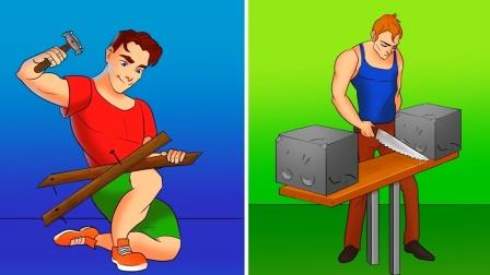 脑力测试:哪一个男人的行为最愚蠢?