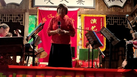 浦江嵩溪古村落什锦班徐芝元在曹街演唱《地动山摇》