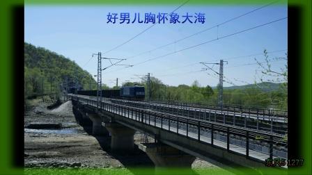 极寒磊子滨洲铁路摄影一周年