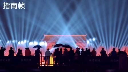 文旅夜游 光影水秀 灯光动画 喷泉动画 照明设计