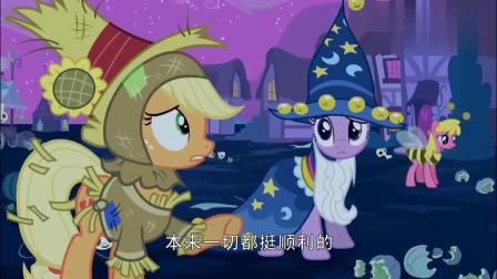 小马宝莉:碧琪装成小母鸡,散播月亮公主的坏话,这样可不行