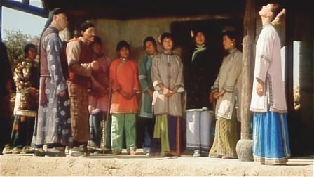 女子嫁了六房男人,谁知还有很多男人争着抢着要