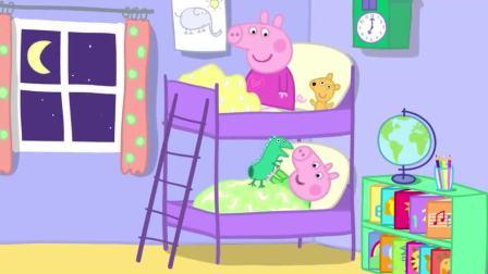 小猪佩奇:乔治的恐龙玩具坏了