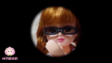 丽佳娃娃玩具:丽佳娃娃大变身,这个装扮漂亮吗?