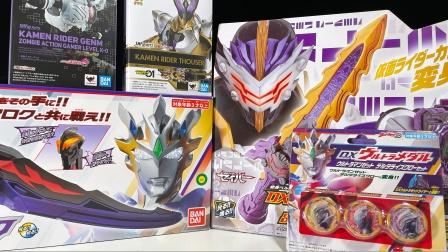 日本代购玩具开箱 泽塔最新贝利亚魔剑千骑shf圣刃