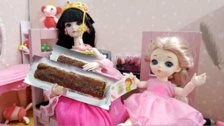 叶罗丽故事 妹妹拾金不昧,罗丽奖励了她最爱的辣条