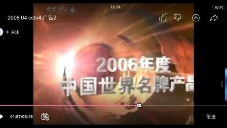 中央电视台之超越梦想篇_flv