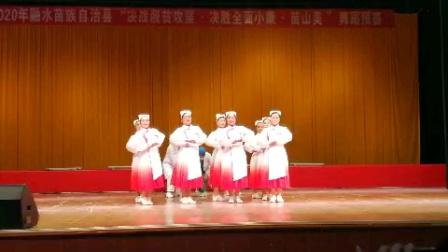 抗疫舞蹈《最美》融水枫叶红艺术团
