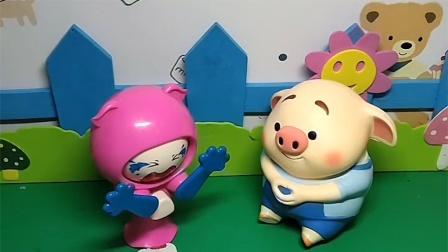 这里有个小女孩一直在哭,小猪给了他好多糖果都没用,还是一直在哭!