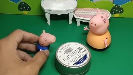乔治让猪妈妈猜自己有几个糖,猜对了就都给猪妈妈了,大家说他有几个呢!