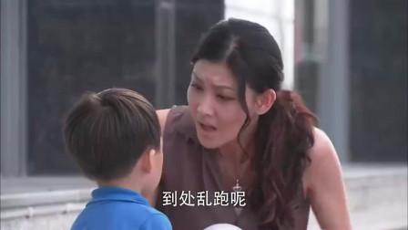 回家的诱惑 孩子消失了 是为了给妈妈买药