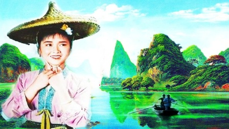 电影刘三姐全网绝版无台标1080P全字幕原版超清修复版