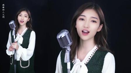 美女一首《火红的萨日朗》,甜美的声音,不同的风格非常好听