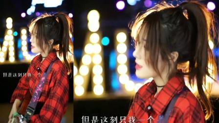 美女一首经典粤语歌曲,嗓音清澈,令人沉醉