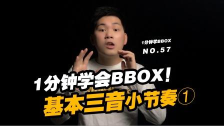 《Mix超神讲堂第二季》