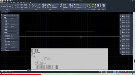 CAD帮助命令F1 F3 F8