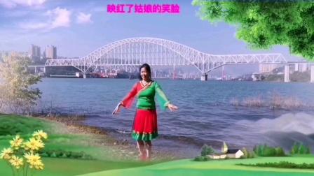 王妹儿广场舞(405号)《天鹅湖畔》