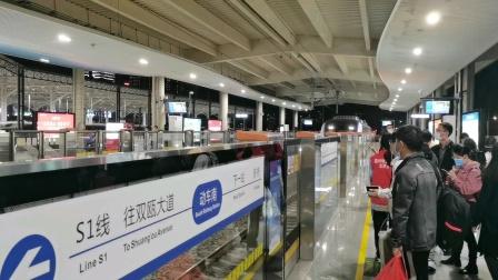 新机拍摄(2020.11.14)温州轨道交通S1号线 S1D01-S110 (温州南站-三垟湿地)