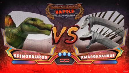 恐龙大战2:棘龙VS玛龙
