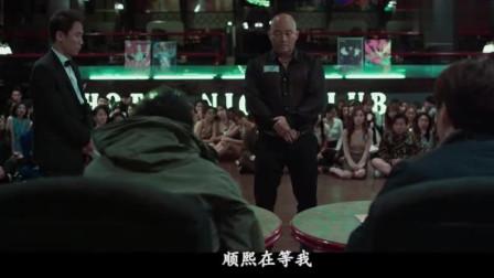 韩国电影-三个憨匪,劫了夜店度过一礼拜,发生一系列搞笑事件