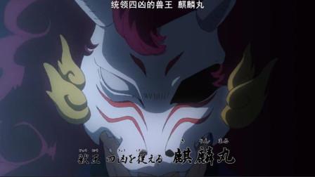 半妖的夜叉姬7:理玖是被抛弃的分身,初次出场在吃葡萄,跟麒麟丸一样