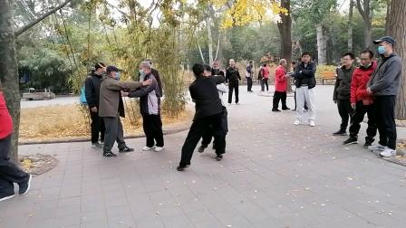 20201115北京紫竹院推手交流
