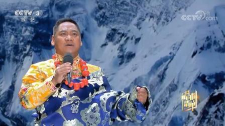 泽旺多吉演唱《珠穆朗玛》,致敬英勇的攀登者!|我的艺术清单