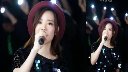 美女粤语演唱经典歌曲,特别好听,越听越喜欢
