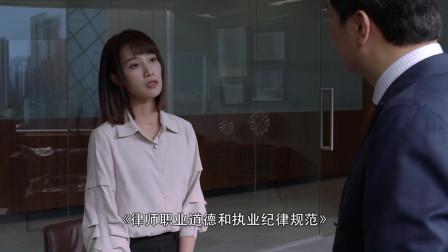 靳东霸气呵护自己的女下属,这样的领导给我也来一个