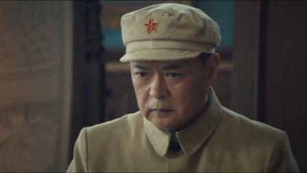 苏文谦听欧阳留下的话,众人想办法阻止廖杰炸堤