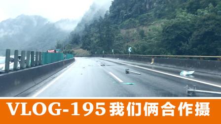 高速路上几公里发生多起事故,房车上路更需谨慎,太惊险!