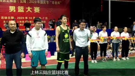 上林县云陆庄篮球比赛精彩结局 三里队获得冠军