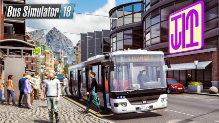 巴士模拟18 #110:12米4门的怪物 捷克巴士SOR-NB12试玩 | Bus Simulator 18