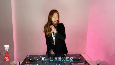 一首DJ舞曲《温柔的陷阱》好听伤感!
